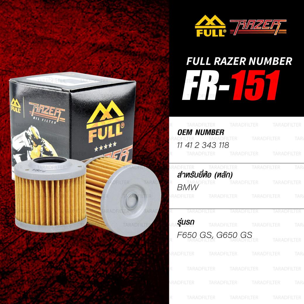 FR-151 ไส้กรองน้ำมันเครื่อง FULL RAZER