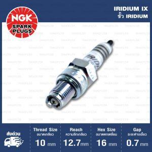 หัวเทียน NGK CR7HIX ขั้ว Iridium ใช้สำหรับ Fino, Mio, Fresh,Nouvo, Tiger