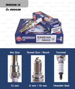 หัวเทียน NGK ER9EHIX ขั้ว Iridium ใช้สำหรับ Honda VFR400 (1 หัว) - Made in Japan