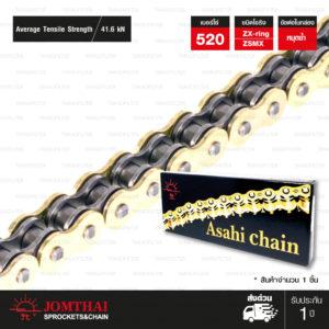 โซ่ JOMTHAI ASAHI ZX-ring 520-120 ข้อ สีทอง [ 520-120-ZSMX-GB ]