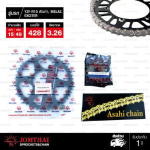 JOMTHAI ชุดโซ่-สเตอร์ Yamaha YZF-R15 ตัวเก่า , M-Slaz , Exciter150 | โซ่ X-ring สี NICKEL และ สเตอร์สีดำ [15/49]