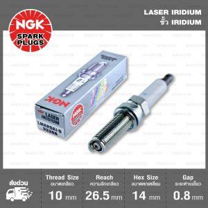 หัวเทียน NGK LMAR8AI-8 ขั้ว Iridium ใช้สำหรับ BMW K1600