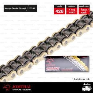 โซ่ JOMTHAI ASAHI X-ring 428-132 ข้อ สีทอง