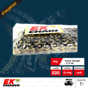 โซ่ EK O-ring 520 x 120ข้อ สีดำ-ทอง จากญี่ปุ่น