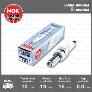 หัวเทียน NGK CR8EIA-9 ขั้ว Iridium ใช้สำหรับ Suzuki SFV650 Gladius