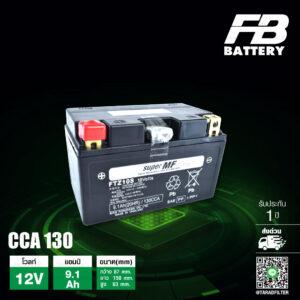FB แบตเตอรี่ High Performance Maintenance Free แบตแห้ง FTZ10s 12V 9.1Ah ใช้สำหรับมอเตอร์ไซค์บิ๊กไบค์ CB500X / CBR500R / CB650F / CBR1000RR / S1000RR