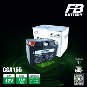 FB แบตเตอรี่ High Performance Maintenance Free แบตแห้ง FTZ12s 12V 11.6Ah ใช้สำหรับมอเตอร์ไซค์บิ๊กไบค์ Forza300 VFR800 T-Max500