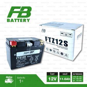 FTZ12S แบตเตอรี่ FB 12V/11.6Ah สำหรับForza300 VFR800 T-Max500