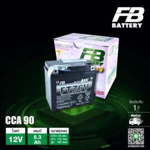 FB แบตเตอรี่ Maintenance Free แบตแห้ง FTZ6V 12V 5.3Ah ใช้สำหรับมอเตอร์ไซค์ PHANTOM 200, CBR150, PCX (New Model) ชาร์จมาพร้อมใช้งาน