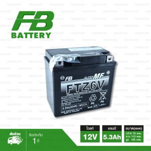 FTZ6V แบตเตอรี่ FB 12V/5.3Ah สำหรับ Grand Filano, PHANTOM 200, CBR150, PCX (New Model)