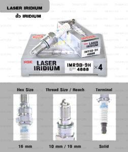 NGK หัวเทียน LASER IRIDIUM IMR9B-9H ใช้สำหรับ มอเตอร์ไซค์ บิ๊กไบค์ Honda VFR800 (1 หัว) - Made in Japan