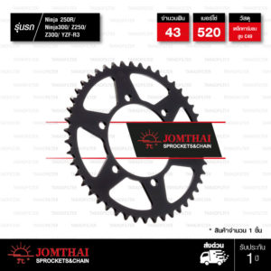 JOMTHAI สเตอร์หลังแต่งสีดำ 43 ฟัน ใช้สำหรับ Ninja250 Ninja300 Z250 Z300 YZF-R3 MT-03