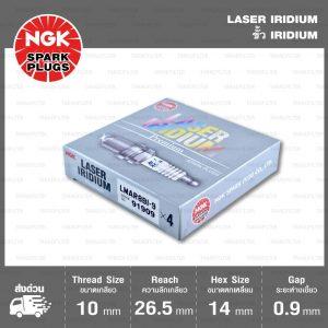 หัวเทียน NGK LMAR8BI-9 ขั้ว Iridium ใช้สำหรับ Forza300, MT-07