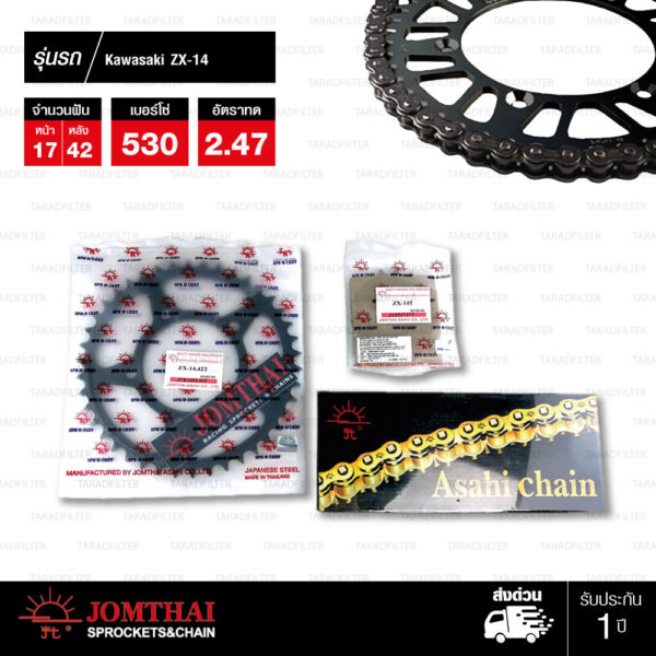 JOMTHAI ชุดโซ่-สเตอร์ ZX-14 | โซ่ ZX-RING สีเหล็กติดรถ และสเตอร์แต่งสีดำ [17/42]