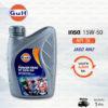 Gulf Silver 15w-50