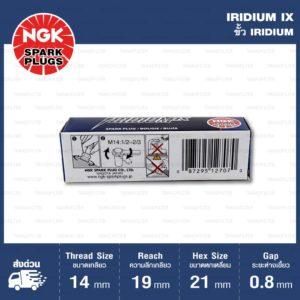 >หัวเทียน NGK BR9ECMIX ขั้ว Iridium ใช้สำหรับ Honda NSR150SP, R, RR, FSX150, PHANTOM 150 ( 2 จังห ,วะ ) Kawasaki KR150K