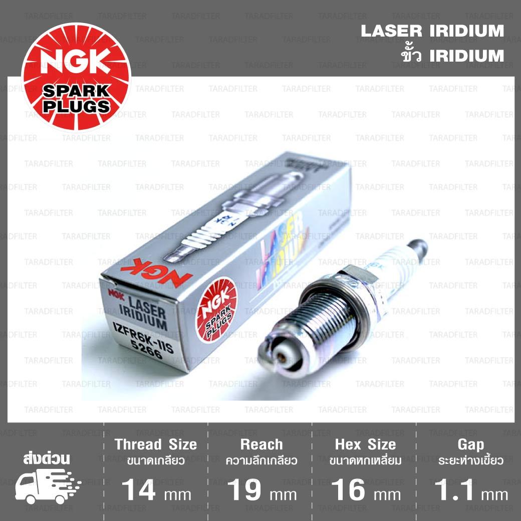 หัวเทียน IZFR6K-11S ขั้ว Laser Iridium ใช้สำหรับ Honda Civic FD1/ FD7/ FD4/ FD6 (R16A2, R18A1, R18A2), CR-V 3 2.0 (R20A2)