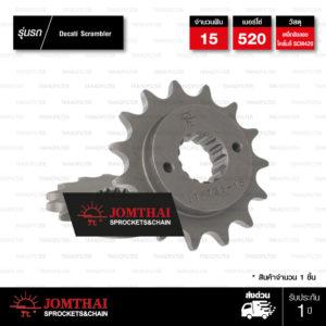 JOMTHAI สเตอร์หน้า 15 ฟัน ใช้สำหรับ Ducati Scrambler
