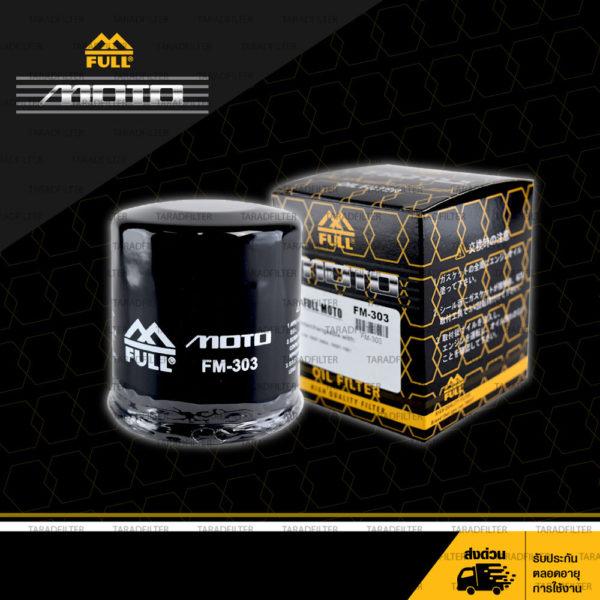 กรองน้ำมันเครื่องใช้สำหรับ KAWASAKI Ninja 300 Ninja400 Ninja650 Er6n, Versys300 Versys650 Z800 Z900 ZX-10 Z1000