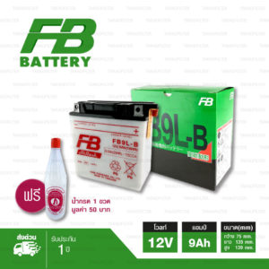 FB FB9L-BS แบตเตอรี่ FB 12V/9Ah สำหรับ Honda VFR400R NC24 Kawasaki 500