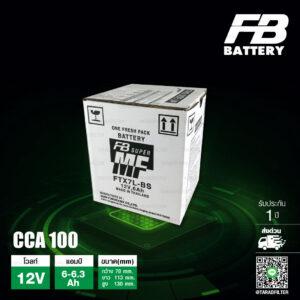 FB แบตเตอรี่ High Performance Maintenance Free แบตแห้ง FTX7L-BS 12V 6Ah - 6.3Ah ใช้สำหรับมอเตอร์ไซค์ VESPA CBR250 CB300F CBR300R CRF250 M/L KLX250 D-Tracker