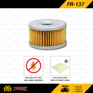 FULL RAZER กรองน้ำมันเครื่องมอเตอร์ไซค์ 【 FR-137 】 ใช้สำหรับมอเตอร์ไซค์บิ๊กไบค์ SUZUKI DR500 , DR600 , LS650 Savage , DR800