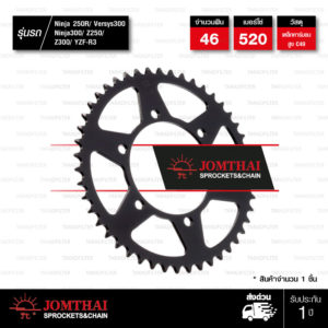 JOMTHAI สเตอร์หลังแต่งสีดำ 46 ฟัน ใช้สำหรับ Ninja250 Ninja300 Z250 Z300 Versys300 YZF-R3 MT-03