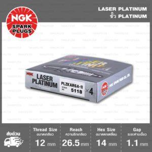หัวเทียน PLZKAR6A-11 ขั้ว Laser Platinum ใช้สำหรับ Nissan Teana J32 , Frontier , Sentra , Tida 1.6L / 1.8L '06 SLYPHY 1.6l