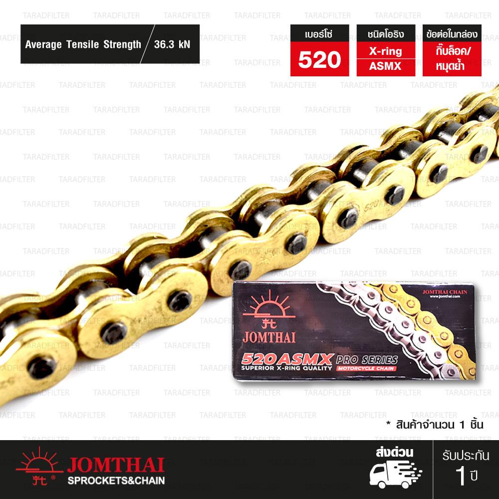 520-120-ASMX-GG-NEW