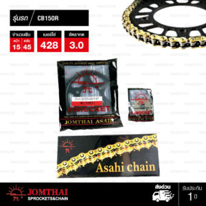 JOMTHAI ชุดโซ่-สเตอร์ Honda CB150R | โซ่ X-ring สีทอง และ สเตอร์สีดำ [15/45]