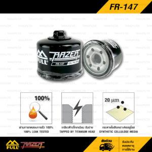 FULL RAZER กรองน้ำมันเครื่องมอเตอร์ไซค์ 【 FR-147 】 ใช้สำหรับมอเตอร์ไซค์บิ๊กไบค์ Yamaha TMAX XP500