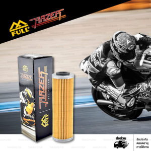 FULL RAZER กรองน้ำมันเครื่องมอเตอร์ไซค์ 【 FR-159 】 ใช้สำหรับมอเตอร์ไซค์บิ๊กไบค์ Ducati Panigale ทุกรุ่น