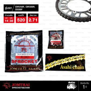 JOMTHAI ชุดโซ่-สเตอร์ Honda CBR250R CB300F CBR300R | โซ่ X-ring สีเหล็กติดรถ และ สเตอร์สีเหล็กติดรถ [14/38]