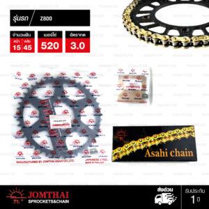 JOMTHAI ชุดโซ่-สเตอร์ Kawasaki Z800 | โซ่ ZX-ring สีทอง และ สเตอร์สีดำ [15/45]