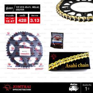 JOMTHAI ชุดโซ่-สเตอร์ Yamaha YZF-R15 ตัวเก่า , M-Slaz , Exciter150 | โซ่ X-ring สีทอง และ สเตอร์สีดำ [15/47]