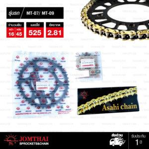 JOMTHAI ชุดโซ่-สเตอร์ Yamaha MT-07 / MT-09 | โซ่ ZX-ring สีทอง และ สเตอร์สีดำ [16/45]
