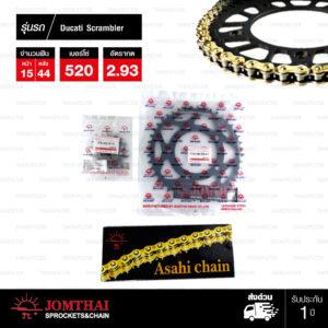 JOMTHAI ชุดโซ่-สเตอร์ Ducati Scrambler | โซ่ ZX-ring สีทอง และ สเตอร์สีดำ[15/44]