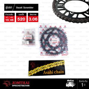 JOMTHAI ชุดโซ่-สเตอร์ Ducati Scrambler | โซ่ ZX-ring สีเหล็กติดรถ และ สเตอร์สีดำ[15/46]