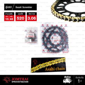 JOMTHAI ชุดโซ่-สเตอร์ Ducati Scrambler | โซ่ ZX-ring สีทอง และ สเตอร์สีดำ[15/46]