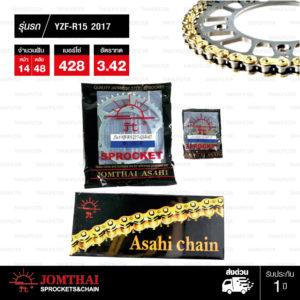 JOMTHAI ชุดโซ่-สเตอร์ Yamaha รุ่น YZF-R15 ตัวใหม่ปี 2017 | โซ่ X-ring สีทอง และ สเตอร์สีเหล็กติดรถ [14/48]
