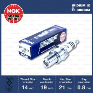 หัวเทียน NGK BR10EIX ขั้ว Iridium