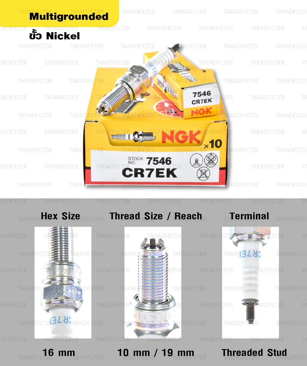 หัวเทียน NGK CR7EK ขั้ว Nickel Multigrounded ใช้สำหรับ Tmax, Royal Enfield Interceptor 650 / Continental GT 650 / Himalayan (1 หัว) – Made in Japan