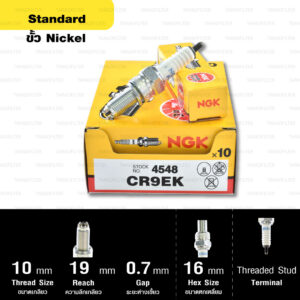 หัวเทียน NGK CR9EK ขั้ว Nickel Multigrounded ใช้สำหรับ Yamaha YZF-R15 ตัวเก่า ,M-slaz, Benelli TNT300-600, Kawasaki Z800, Suzuki GSX750 (1 หัว) – Made in Japan
