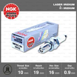 หัวเทียน NGK IMR8C-9H ขั้ว Iridium ใช้สำหรับ Honda CRF250R CRF250X