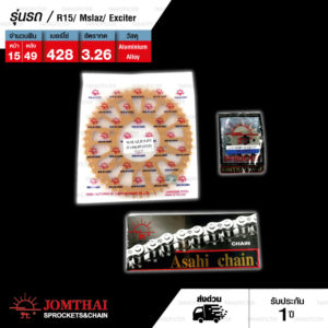Jomthai ชุดเปลี่ยนโซ่ สเตอร์ โซ่ HDR สีติดรถ และ สเตอร์อลูมิเนียม อัลลอย สีทอง เปลี่ยนมอเตอร์ไซค์ Yamaha รุ่น YZF R15 ตัวเก่า, M-Slaz และ Exciter150 [15/49]