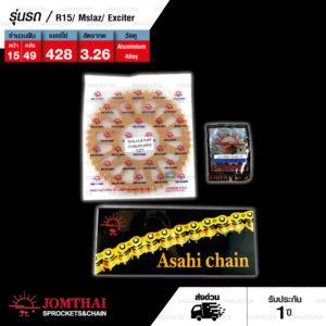 Jomthai ชุดเปลี่ยนโซ่ สเตอร์ โซ่ X-ring (ASMX) สีติดรถ และ สเตอร์อลูมิเนียม อัลลอย สีทอง เปลี่ยนมอเตอร์ไซค์ Yamaha รุ่น YZF R15 ตัวเก่า, M-Slaz และ Exciter150 [15/49]