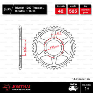 JOMTHAI สเตอร์หลังแต่งสีดำ 42 ฟัน ใช้สำหรับ Triumph 1200 Thruxton / Thruxton R 16-18