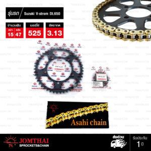 Jomthai ชุดเปลี่ยนโซ่ สเตอร์ โซ่ X-ring (ASMX) สีทอง-ทอง และ สเตอร์สีเหล็กดำ เปลี่ยนมอเตอร์ไซค์ Suzuki รุ่น DL650 V-Strom [15/47ฟัน]