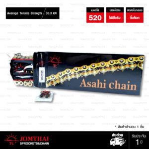 JOMTHAI ASAHI โซ่พระอาทิตย์ HDR ขนาด 520-120 ข้อ มีกิ๊ปล็อค สีทอง-ทอง [ 520-120 HDR GG ]