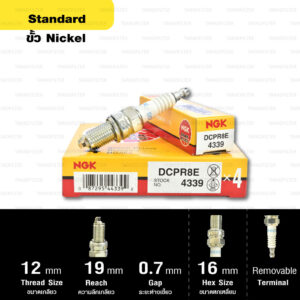 หัวเทียน NGK DCPR8E ขั้ว Nickel ใช้สำหรับ Ducati M795, M796